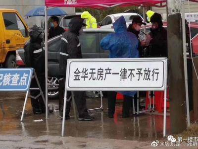 """哪有什么""""租售同权""""?!北京、深圳、南京等实行最严禁令,租客欲哭无泪!早知道就买套房,哪要受这样的罪"""
