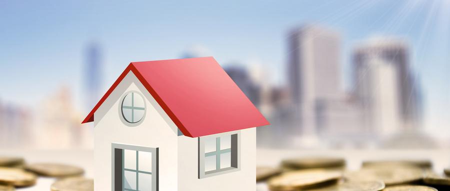 恭喜,永久产权来了!物权法已生效,买房,不用再纠结40年、50年,还是70年!