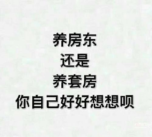 u=1283548468,4100910208&fm=26&gp=0.jpg