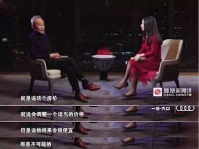 王石驳斥房价如葱论:未来中国房价不可能太便宜