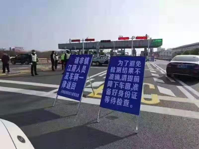 外地人没房不准回!江浙沪超10城发布最严禁令!租客:我太难了!