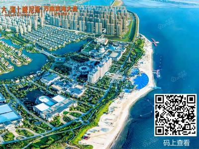 房多多线上售楼处狂销千套特惠盘 为何上海恒大海上威尼斯能逆市热销?