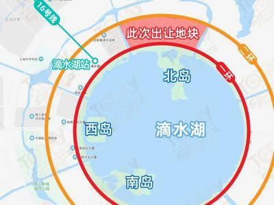 上海,又将出让一幅超级地块!