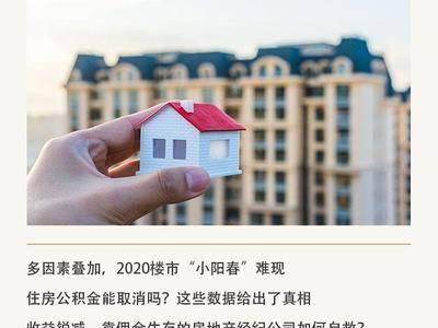 房地产要闻精选(02月14日)