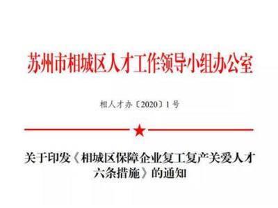 抢人战火再起!买房最高补贴800万,多地出招救楼市!上海又有一批人跟你抢房了!