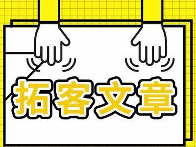 【元宵节开单文章合集】20篇拓客文章 房产销冠都在转发