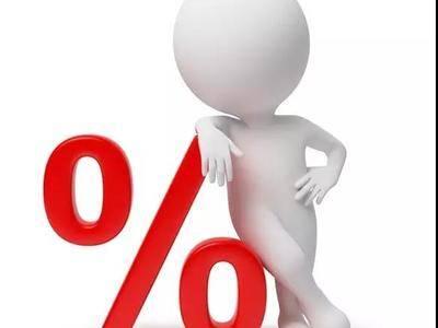 如何办理房贷大有讲究:选到合适房贷,房奴少奋斗10年