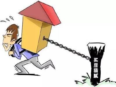 房价大局既定,大城市普通百姓置业买房5大原则
