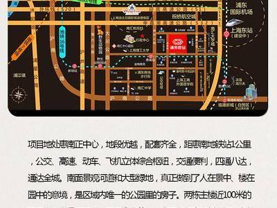 不限购不限贷 地铁800米『浦东微谷』总价150万起 55-58㎡精装小户型 月租金5千起