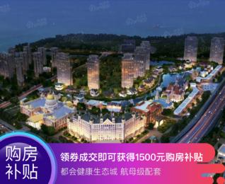 梓山湖恒大养生谷 封面图_0