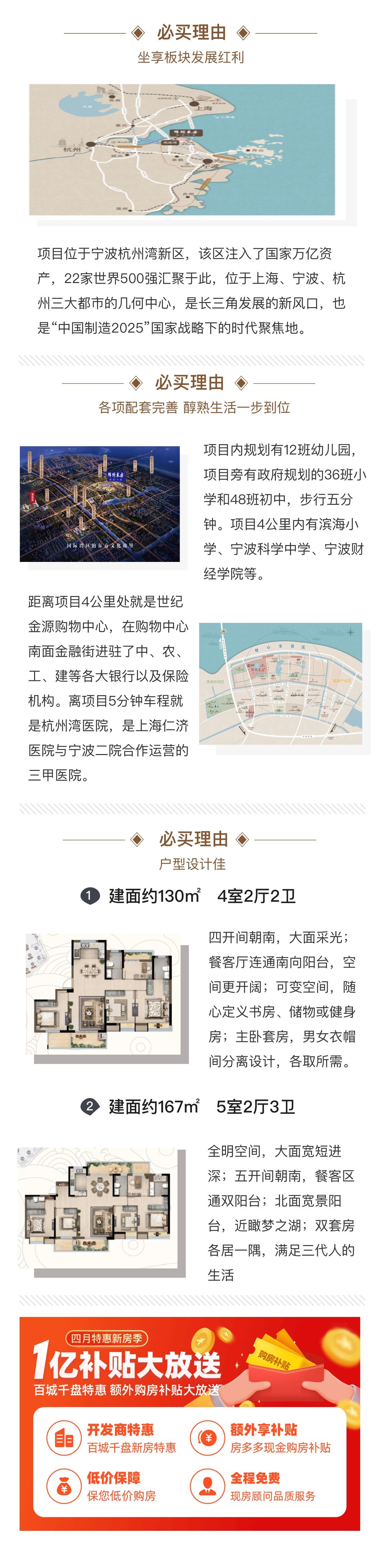锦绣东方国风小镇
