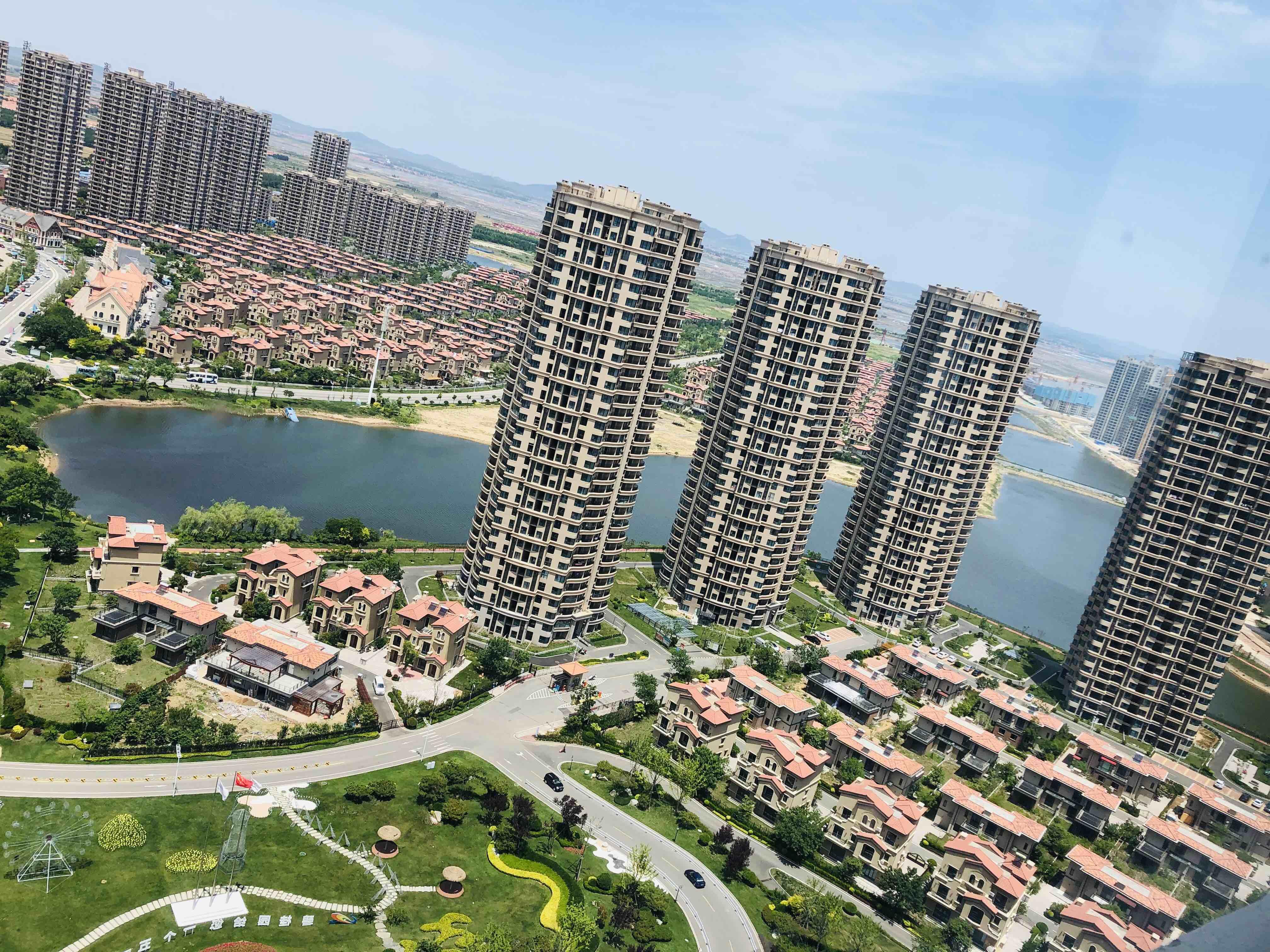 绿地新里城视频封面图