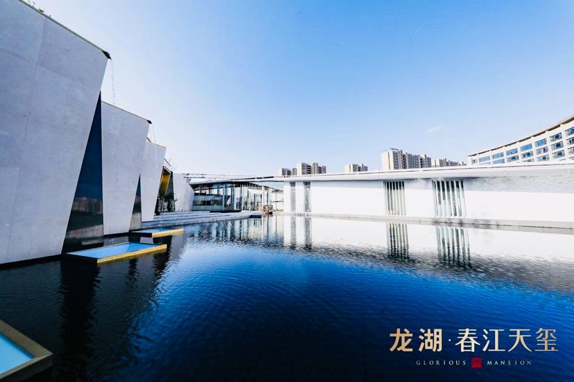 龙湖春江天玺视频封面图