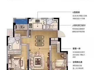 东原阅境视频封面图